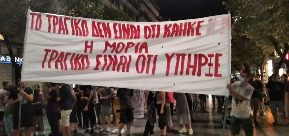 Αλληλεγγύη στους πρόσφυγες της Μόριας – Πορεία αλληλεγγύης στη Θεσσαλονίκη (Φωτογραφίες)