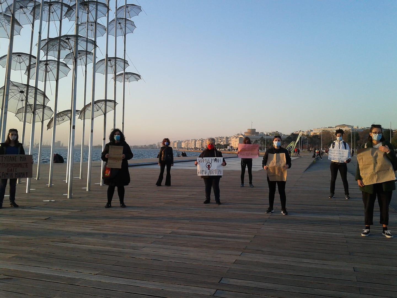 «Καμία μόνη, καμία λιγότερη» -Συμβολική παρέμβαση στη Θεσσαλονίκη ενάντια στην έμφυλη βία