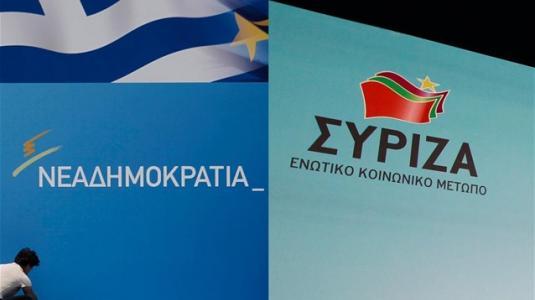 Πόλεμος ανακοίνωσεων ΝΔ-ΣΥΡΙΖΑ