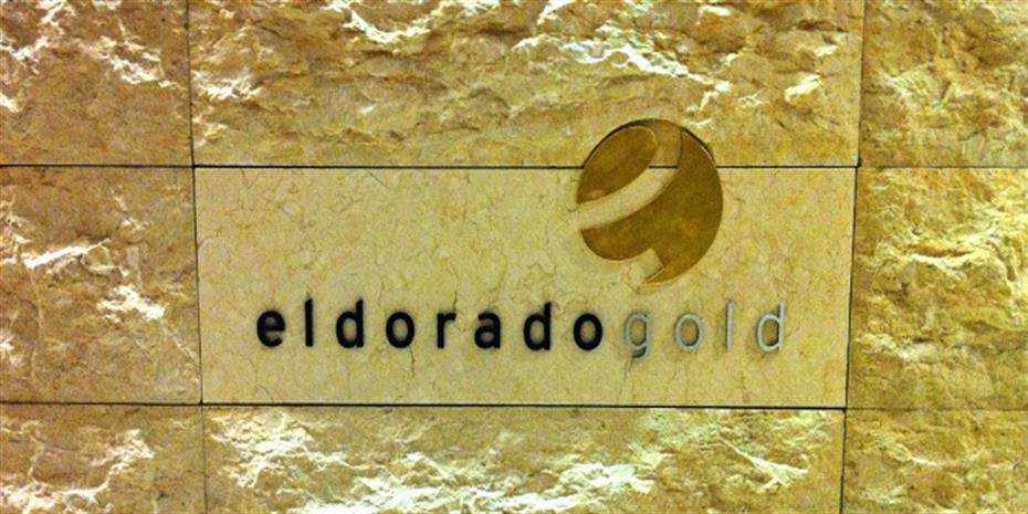 Τα ομολογημένα και τα ανομολόγητα της Eldorado και των «φιλικών» της κυβερνήσεων. Του Γιώργου Τσιριγώτη