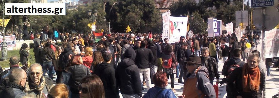 Κινητοποιήσεις σε Αθήνα και Θεσσαλονίκη για την Παγκόσμια μέρα ενάντια στον ρατσισμό και τον φασισμό (φωτό)