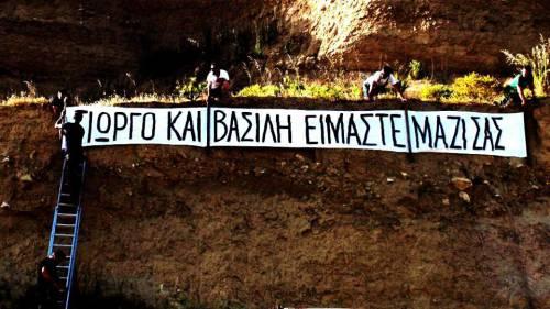 Ευρωκαταδίκη της Ελλάδας για τα μεταλλεία χρυσού