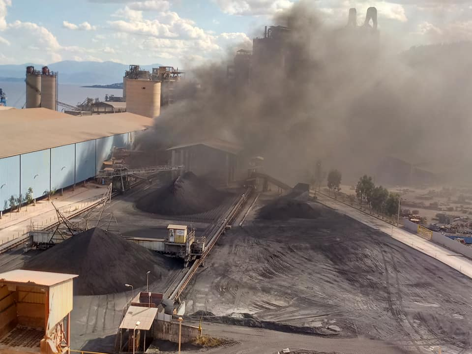 Βόλος: Υπό έλεγχο η φωτιά στην ΑΓΕΤ