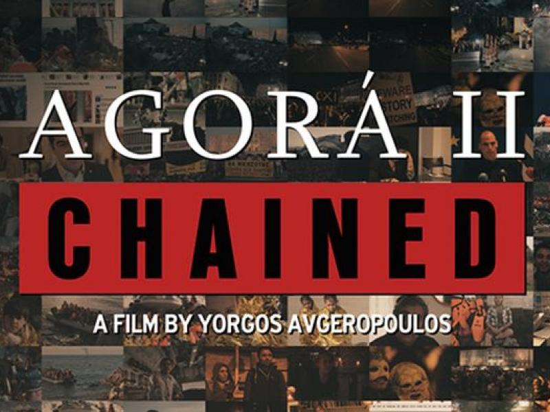#tdf22 ΑGORA II – ΔΕΣΜΩΤΕΣ