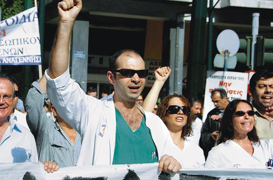 Γιατροί μηνύουν την κυβέρνηση για όσα συμβαίνουν στα νοσοκομεία