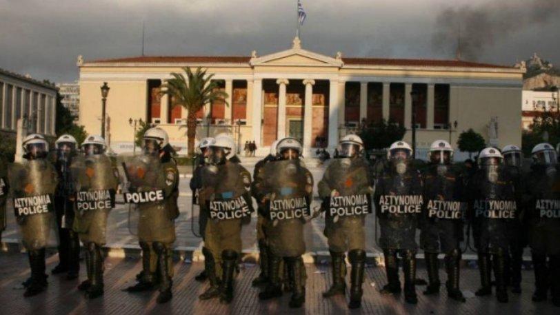 Την κατάργηση του ασύλου ψήφισαν ΝΔ και Ελληνική Λύση