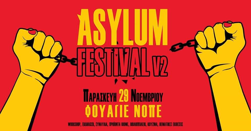 Asylum Festival v2 την Παρασκευή στο Φουαγιέ ΝΟΠΕ
