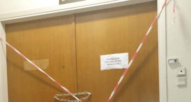 Σφραγίστηκαν τα γραφεία της Ελληνικής Αυγής του Κασιδιάρη