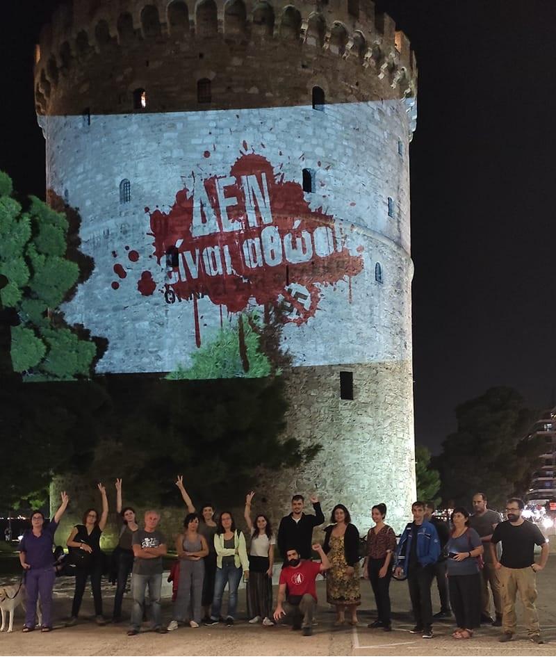 Στον Λευκό Πύργο το σύνθημα «Δεν είναι αθώοι-Οι ναζί στη φυλακή»