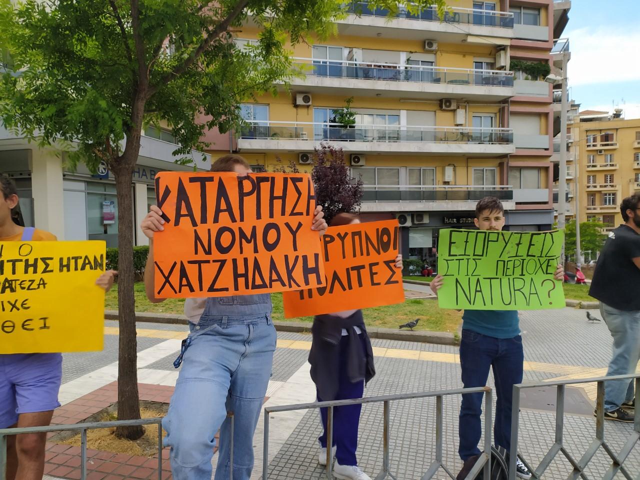 Διαμαρτυρία για το περιβάλλον κατά την επίσκεψη Μητσοτάκη στο ΥΜΑΘ