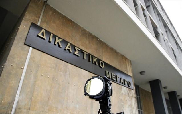 Θεσσαλονίκη: Στο εδώλιο η εργατική αλληλεγγύη