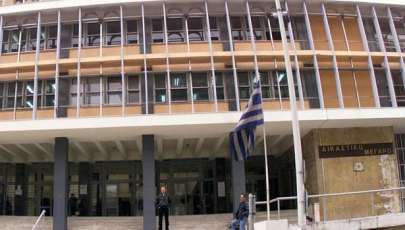 Σήμερα η δίκη του συλλόγου «Αδελφότητα Ντόπιων Σερραίων Κύριλλος και Μεθόδιος» για την υπεράσπιση της πολιτιστικής κληρονομιάς