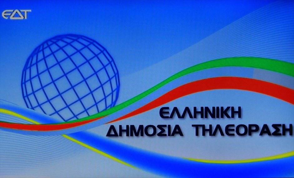 Διευθυντική επιτροπή για τη Δημόσια Ραδιοτηλεόραση