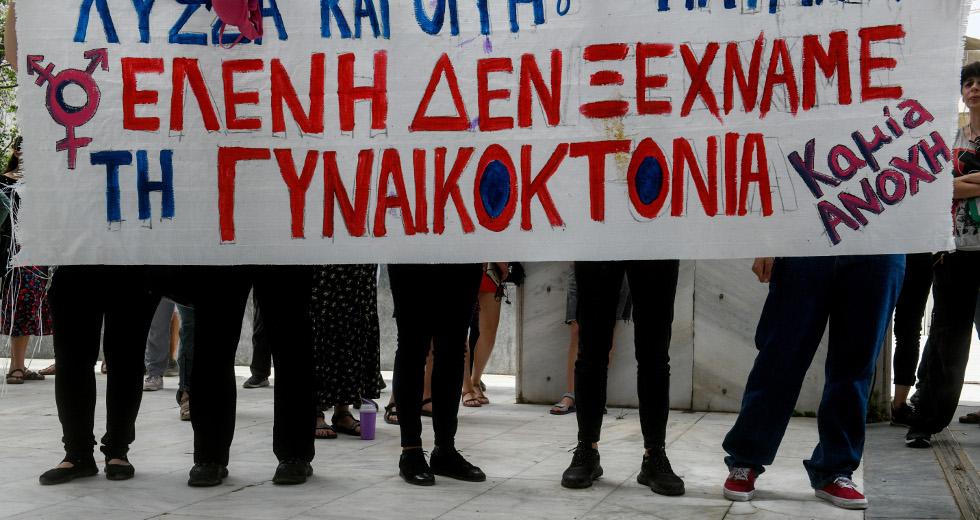 Ισόβια για ανθρωποκτονία και 15 έτη για βιασμό στους 2 κατηγορούμενους
