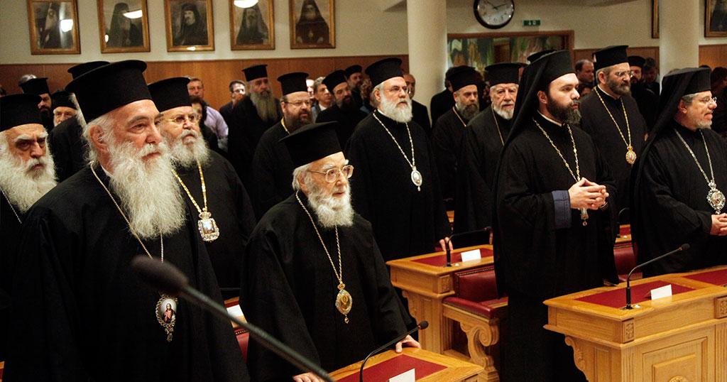 Ιερά Σύνοδος: Κανονικά η Θεία Λειτουργία ανήμερα των Θεοφανείων