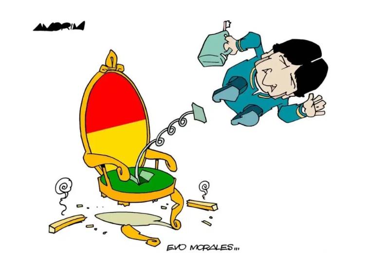 Πέντε στρατηγικές του υβριδικού πολέμου στη Βολιβία. Του Κλάουντιο Φαμπιάν Γκεβάρα