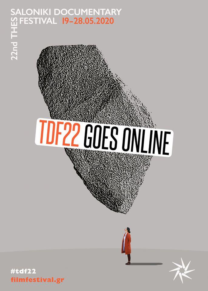 Το 22ο Φεστιβάλ Ντοκιμαντέρ Θεσσαλονίκης θα πραγματοποιηθεί διαδικτυακά
