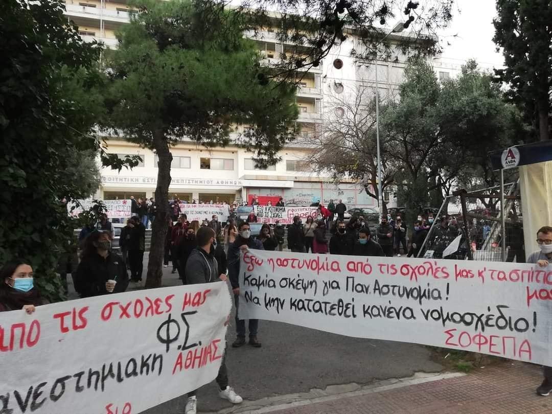 Οχτώ συλλήψεις από την εισβολή της ΕΛ.ΑΣ. στις φοιτητικές εστίες του Ζωγράφου