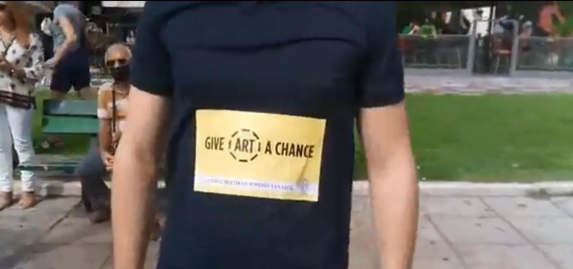 «Δώστε στην τέχνη μια ευκαιρία»- Μουσική παρέμβαση στην πλατεία Αριστοτέλους