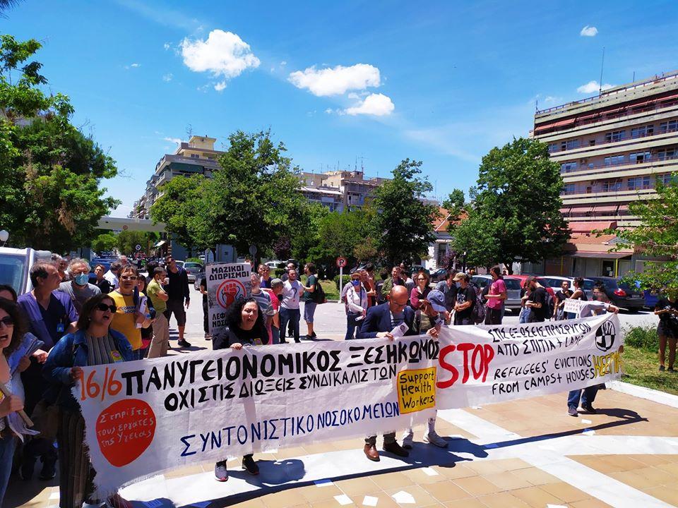 Παράσταση διαμαρτυρίας στο Ιπποκράτειο ενάντια στην πειθαρχική δίωξη του Γιάννη Κούτρα