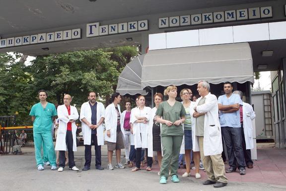 Συμβολικές συγκεντρώσεις από τους γιατρούς στη Θεσσαλονίκη την Τρίτη