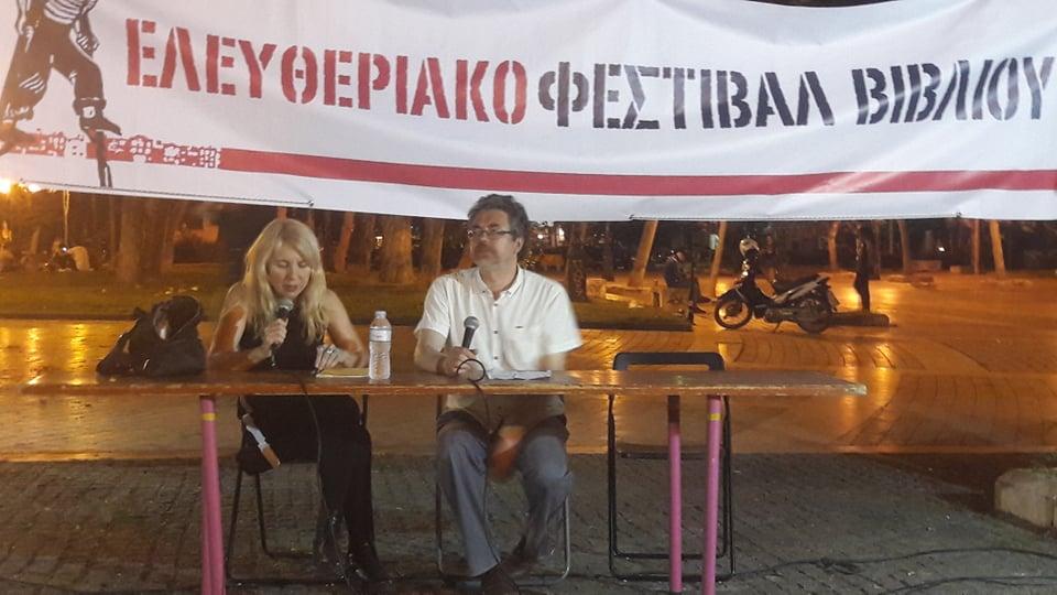 A. Jappe: Φετιχισμός και ναρκισσισμός, τα δύο πρόσωπα του καπιταλισμού