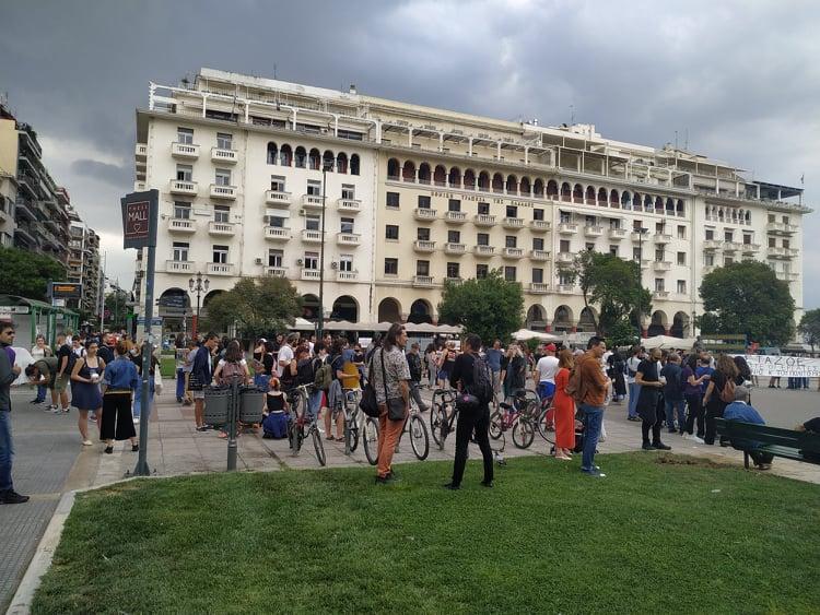 Διαμαρτυρία των ανθρώπων του πολιτισμού στη Θεσσαλονίκη