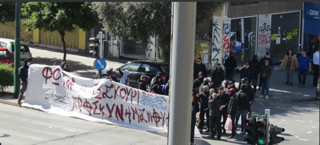 Καλλιθέα: Καταγγελία για επίθεση των ΜΑΤ σε αντιφασίστες διαδηλωτές