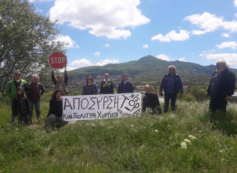 Συμβολική δράση κατά του αντι-περιβαλλοντικού νομοσχεδίου στον Χορτιάτη