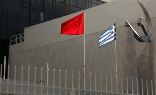 ΚΚΕ: Οι εξελίξεις επιβάλλουν την άμεση λαϊκή παρέμβαση