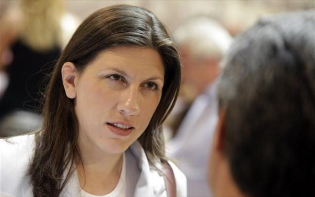 Ζ. Κωνσταντοπούλου: Δίνουμε απάντηση στο ακραίο έγκλημα σε βάρος της χώρας