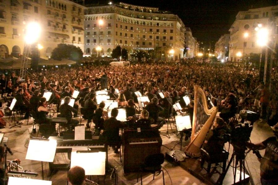 Η Κρατική Ορχήστρα Θεσσαλονίκης αποχαιρετά το καλοκαίρι με μια μοναδική συναυλία