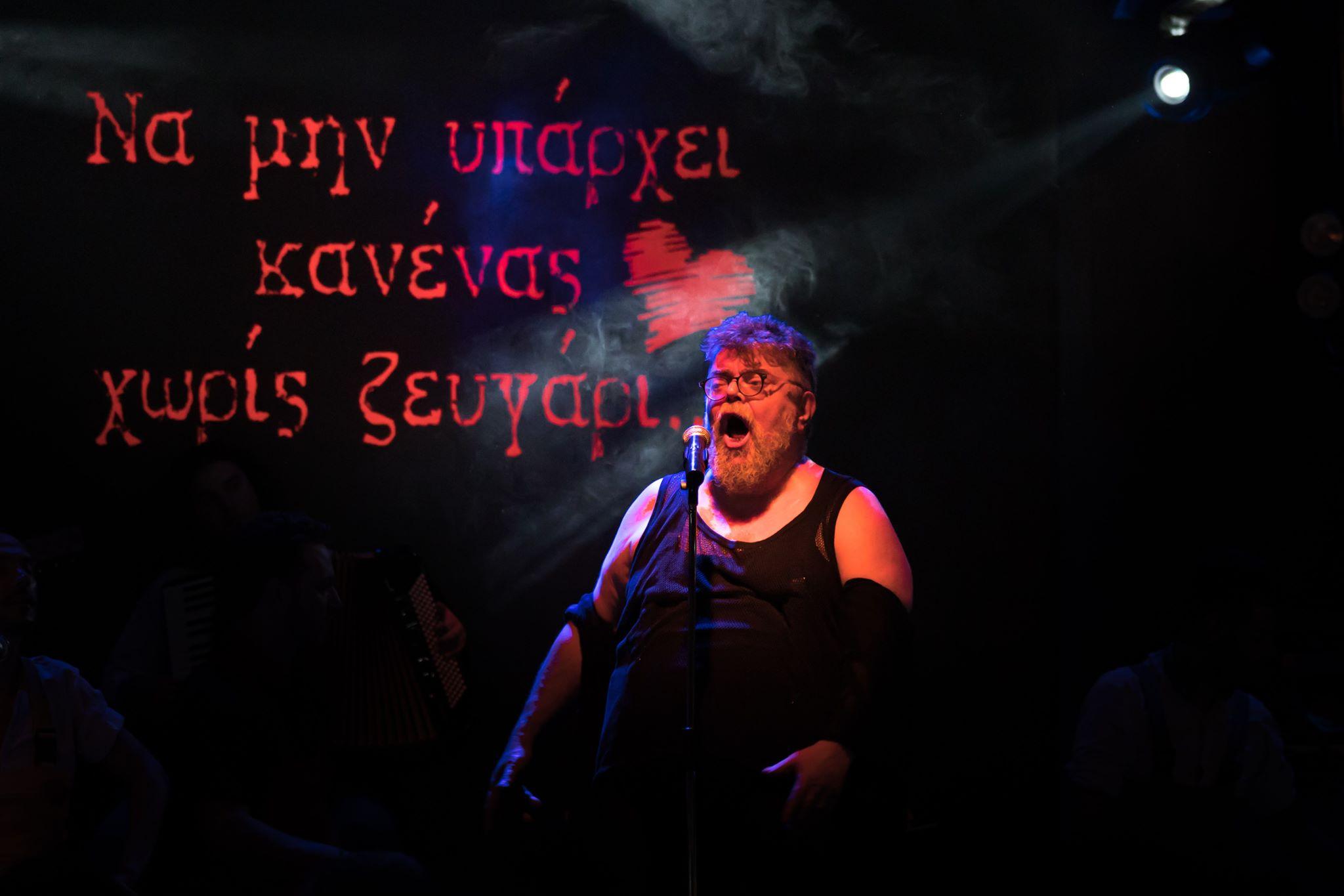 Σταμάτης Κραουνάκης + Σπείρα Σπείρα, Τετάρτη  11 και 18 Δεκεμβρίου στο «Μύλο»