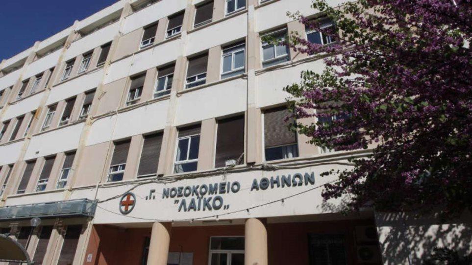 Το «Λαϊκό» νοσοκομείο απαγορεύει σε εργαζόμενους του να προβαίνουν σε δηλώσεις