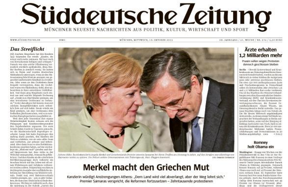Süddeutsche Zeitung: Θέμα χρόνου μια νέα δανειακή σύμβαση για την Ελλάδα