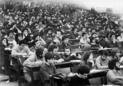 Η αμφισβήτηση στην Ελλάδα. Εξωκοινοβουλευτική Αριστερά 1974-1981. Του Χρήστου Λάσκου