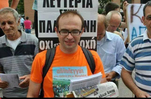 Δίωξη σε βάρος αντιρατσιστή εκπαιδευτικού στην Ξάνθη καταγγέλλει η ΚΕΕΡΦΑ