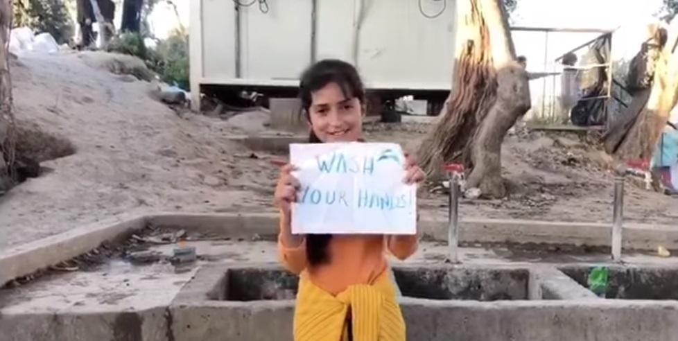 Μήνυμα από το καμπ της Μόριας (βίντεο)