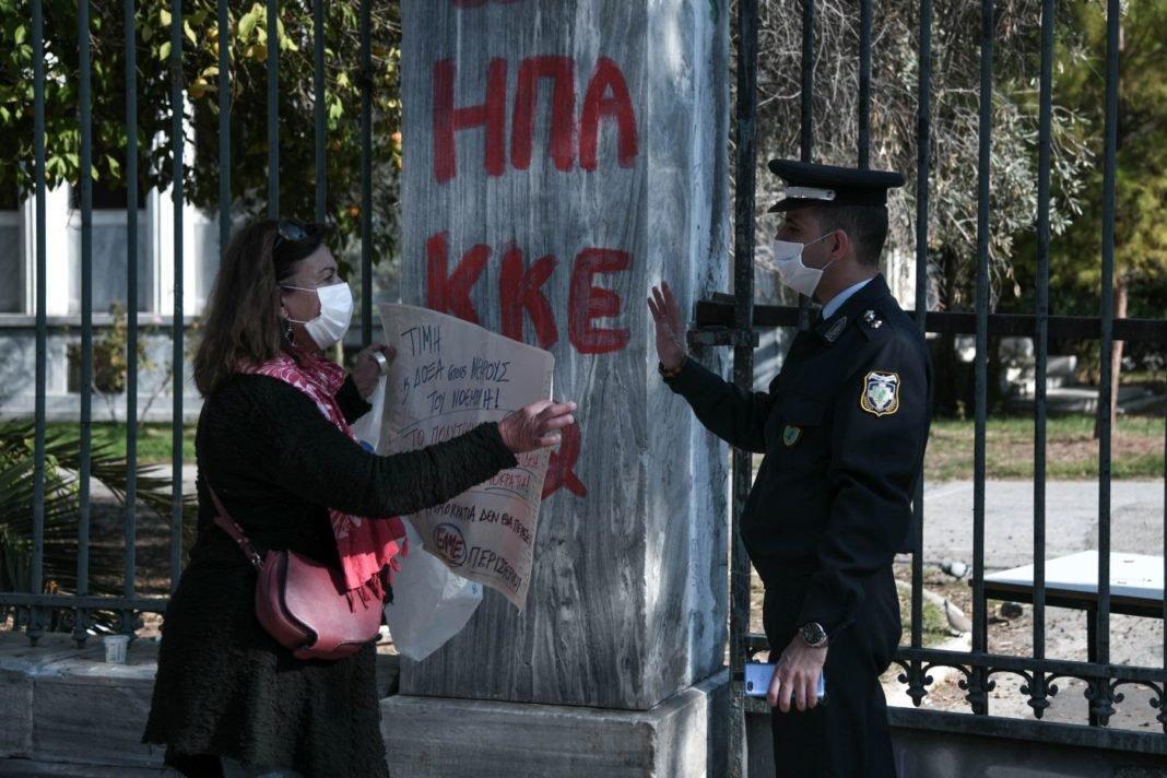 Διεθνής Αμνηστία: Η καθολική απαγόρευση των συναθροίσεων πρέπει να ανακληθεί επειγόντως
