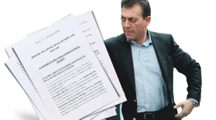 Νέο ασφαλιστικό: Τι προβλέπει το «άκρως εμπιστευτικό» τελικό σχέδιο της κυβέρνησης