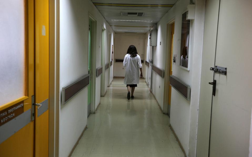 Χρ. Κυδώνα: Για να μην κρασάρουν τα νοσοκομεία, αναγκαία η ενίσχυσή τους με προσωπικό