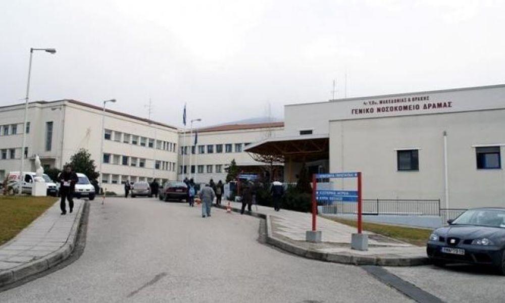 Θράσος οι ισχυρισμοί της κυβέρνησης για το νοσοκομείο Δράμας, λένε οι γιατροί