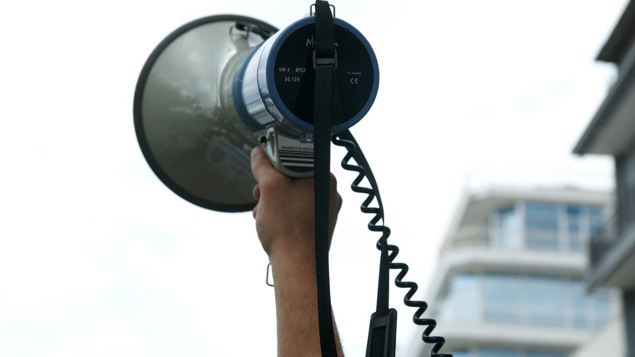 Διαδηλώσεις με αφορμή την επίσκεψη Μητσοτάκη στη Θεσσαλονίκη