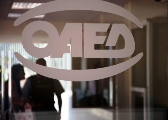 48ωρη απεργία των εργαζομένων στον ΟΑΕΔ