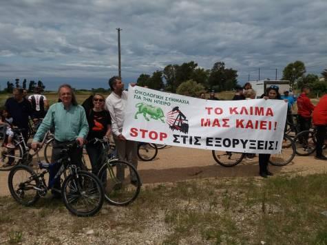Οι Οικολόγοι Πράσινοι διαμαρτύρονται για τις προσαγωγές σε Λευκάδα και Γιάννενα