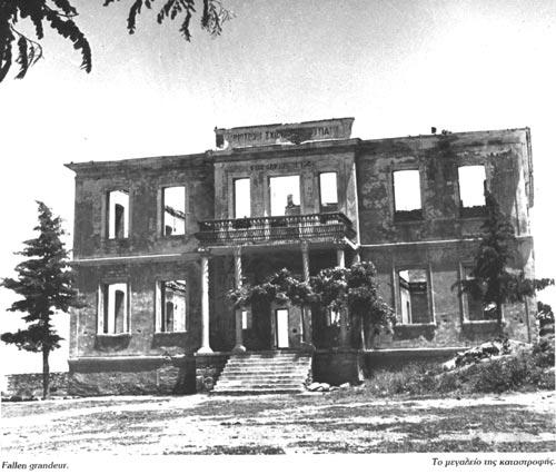 Ολοκαύτωµα Χορτιάτη…70 χρόνια µετά… 2-9-1944: Το χρονικό της καταστροφής