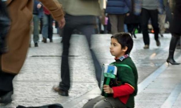 """Παγκόσμια Ημέρα Κατά της Παιδικής Εργασίας: """"Αόρατα"""" παιδιά, ορατή εκμετάλλευση"""