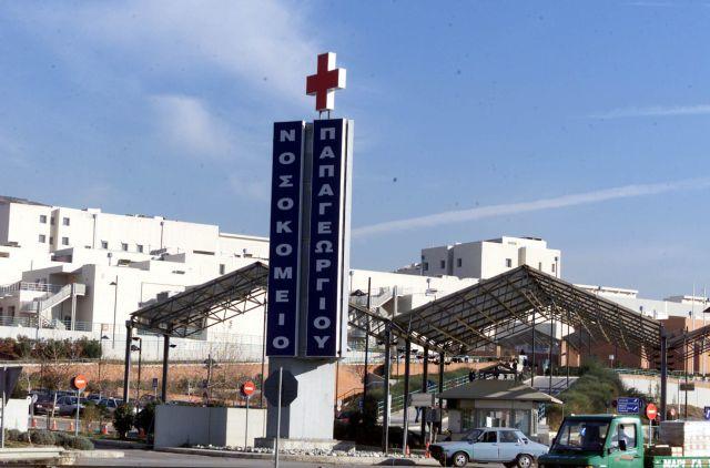Παπαγεωργίου: Εννέα εργαζόμενοι θετικοί στον κορονοϊό