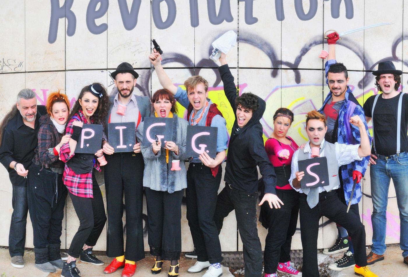 ΜΠΑΝΤΑ-ρισμένοι: P.I.G.S. Revolution