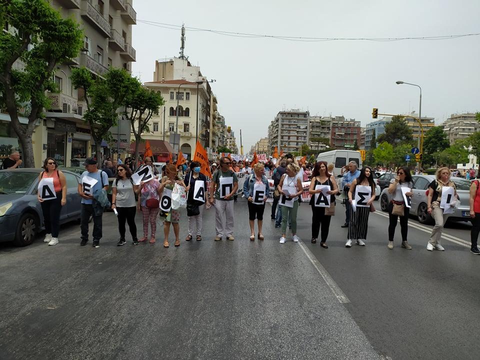 Πορεία ενάντια στο νομοσχέδιο Κεραμέως στη Θεσσαλονίκη